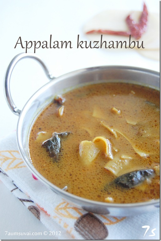 Appalam kuzhambu