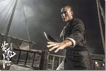 Eddie Peng in Rise of the Legend - 彭于晏 黃飛鴻之英雄有夢 21