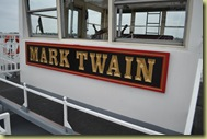 Mark Twain Wheelhouse