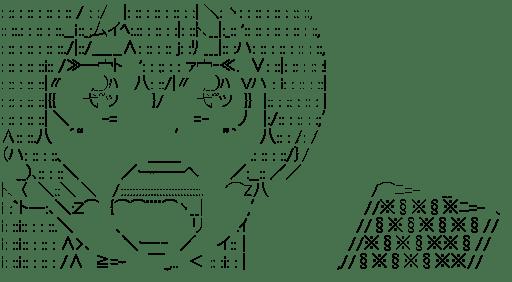 園田海未 (ラブライブ!)