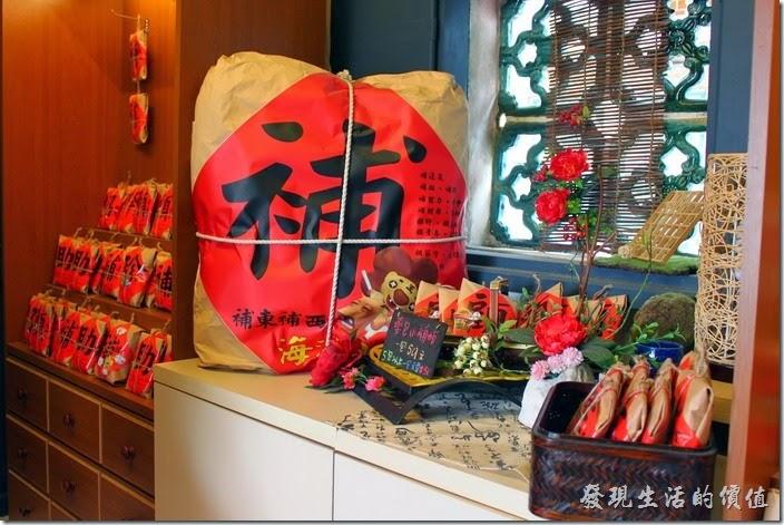 台南-安平老街-海山派樂地-藥舖。要補什麼呢!趕快來看看吧!