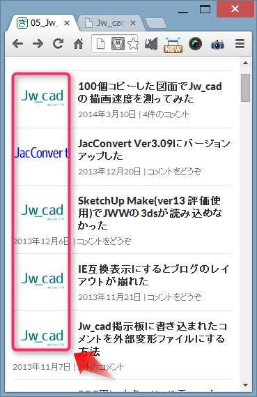2014-04-12_11h05_43.jpg