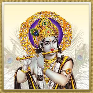 Hare Krishna Hare Rama...