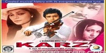 karz hindi movie[4]