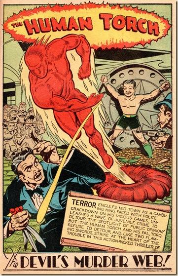 Daring Comics 12-031