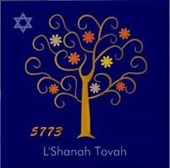 rosh-hashana-2012
