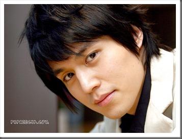 LeeDongWook