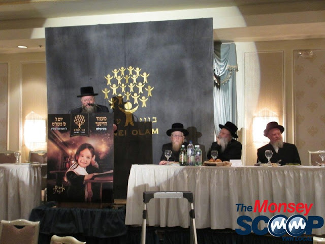 Annual Monsey Bonei Olam Dinner (JDN) - IMG_1890.jpg