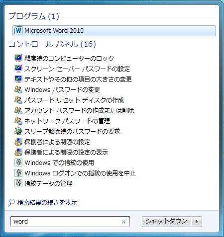 start_7_4