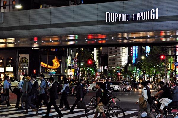 Kết quả hình ảnh cho Roppongi