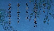 [HorribleSubs] Utakoi - 12 [720p].mkv_snapshot_21.09_[2012.09.18_18.11.32]