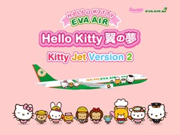 hello-kitty-95