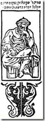 Rabbi Akiva, from the Mantua Haggadah