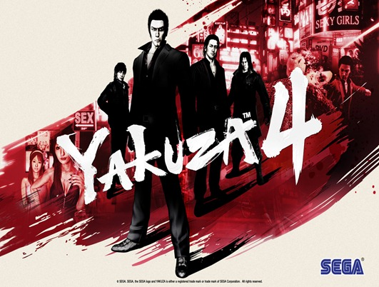 wallpaper_yakuza_4_1600
