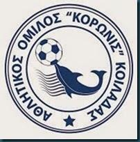 koronis_koiladas-logo-newjpg
