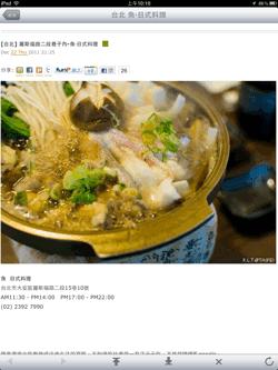 ptt food-06