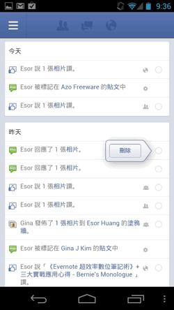 facebook app-02