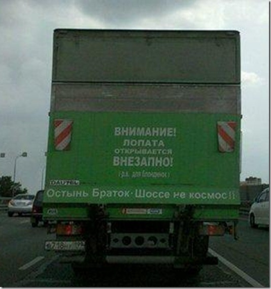 prikoly_v_reklame_16