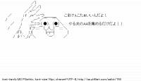 TwitAA 2014-07-25 12:53:52