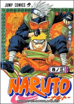 5021464207029 Naruto Mangá – Ep. 01 ao 477