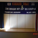 Khuado