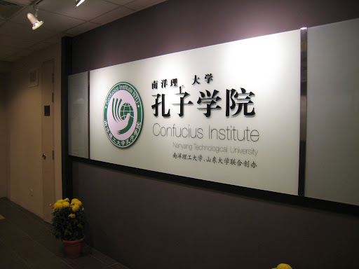 Confucius institute lobby 1