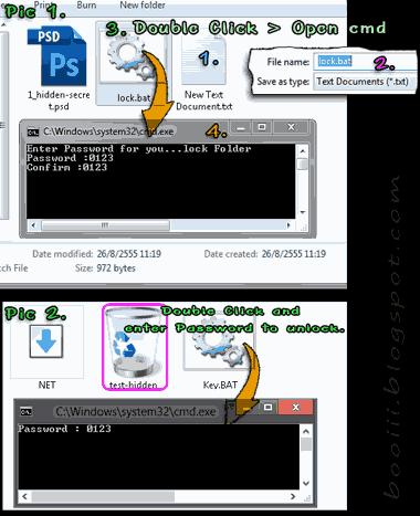 how to create a date folder in batch file