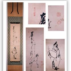 Hakuin, 'Ume Tenjin' (Plum branch eld bya Celstial Being) & seas of authentication
