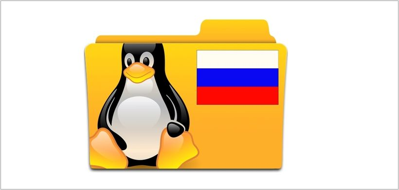 Linux in Russia
