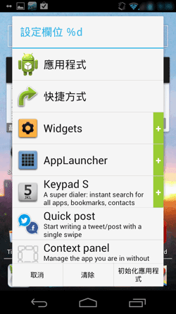 SwipePad-07