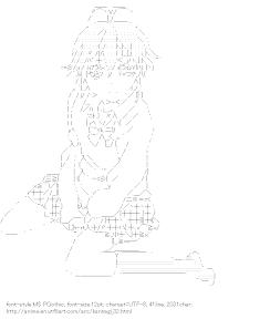 [AA]Mikuriya Jin (Kannagi)