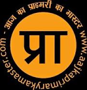 बीटीसी-2012 के 22 हजार अभ्यर्थियों का रिजल्ट 25 के बाद : बीटीसी-2011 की भर्ती प्रक्रिया में हो सकते है शामिल-