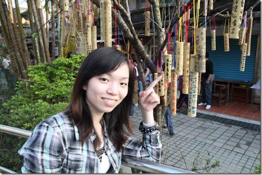 菁桐-許願竹-掛在樹上