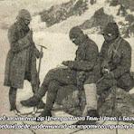 Серед-засніжених-гір-Центрального-Тянь-Шаню.-І.-багмут-(посередині)-веде-щоденник-під-час-короткого-привалу.-1929-р..jpg