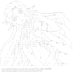 [AA]アスナ (ソードアート・オンライン)