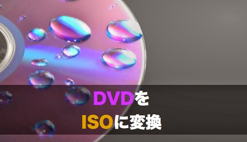 Dvdiso 028 001