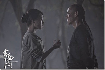 Eddie Peng in Rise of the Legend - 彭于晏 黃飛鴻之英雄有夢 12