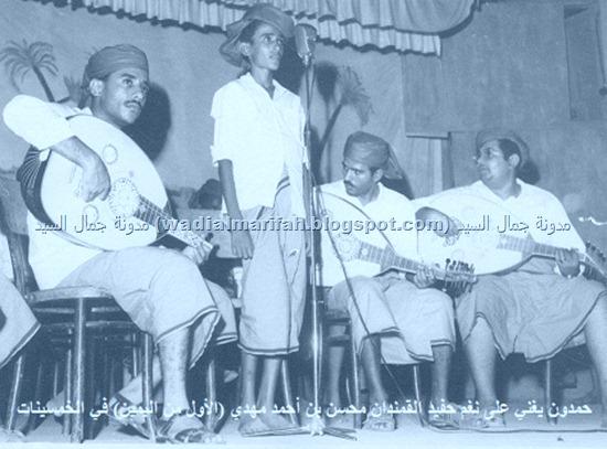 الفنان محسن بن احمد مهدي يعزف لإبن حمدون