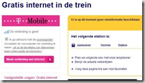 Internet train