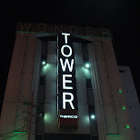wonder tower in kyoto in Kyoto, Kyoto, Japan