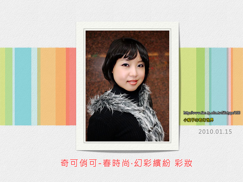 20110115_01.jpg
