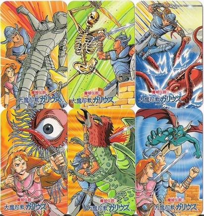 Mazeofgalious famicon cards