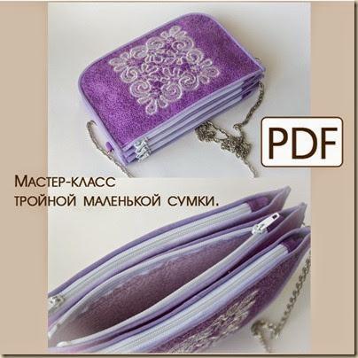 мк_сумка
