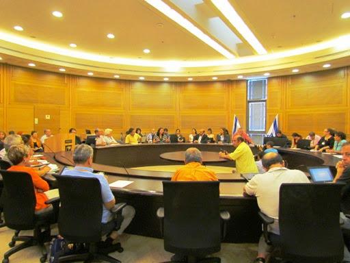 Sobranie v Knessete.JPG