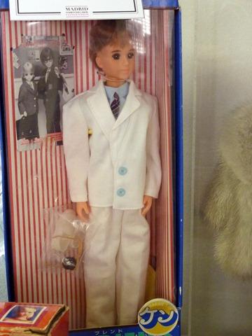 Madrid Fashion Doll Show - Ken Japonés