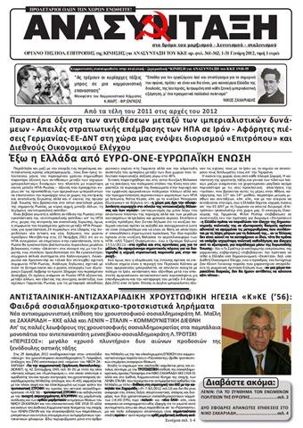 20120101-31-1ofyllo