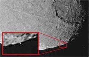 Iapetus extrutura artificial