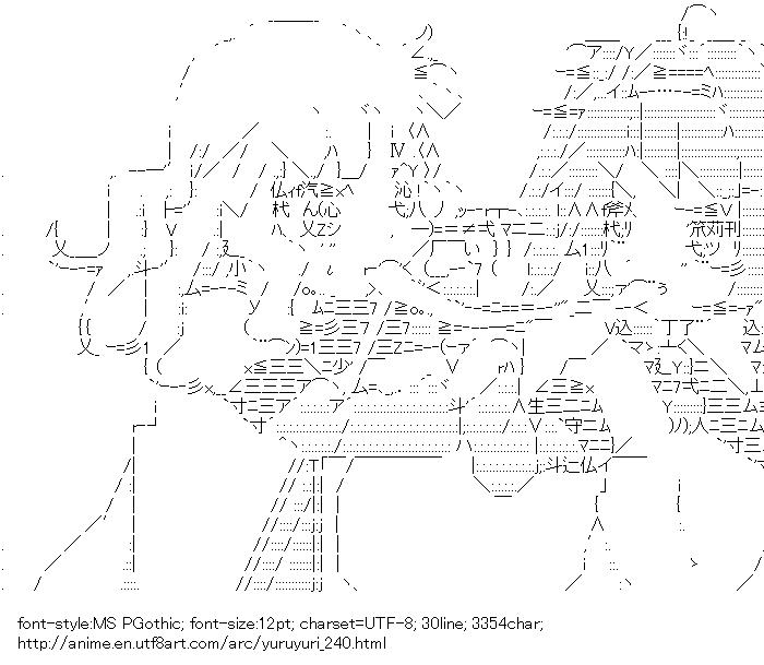 Yuruyuri,Ohmuro Sakurako,Furutani Himawari,RiceCake,Eat,Fight