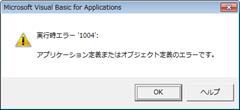 2013-10-01_134921