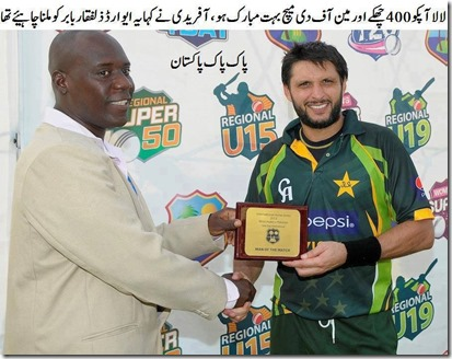 Congrats Afridi for MOM and 400 Six